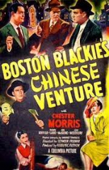 Boston Blackie's Chinese Venture 1949 DVD - Chester Morris / Richard Lane